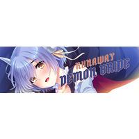 Image of Runaway Demon Bride