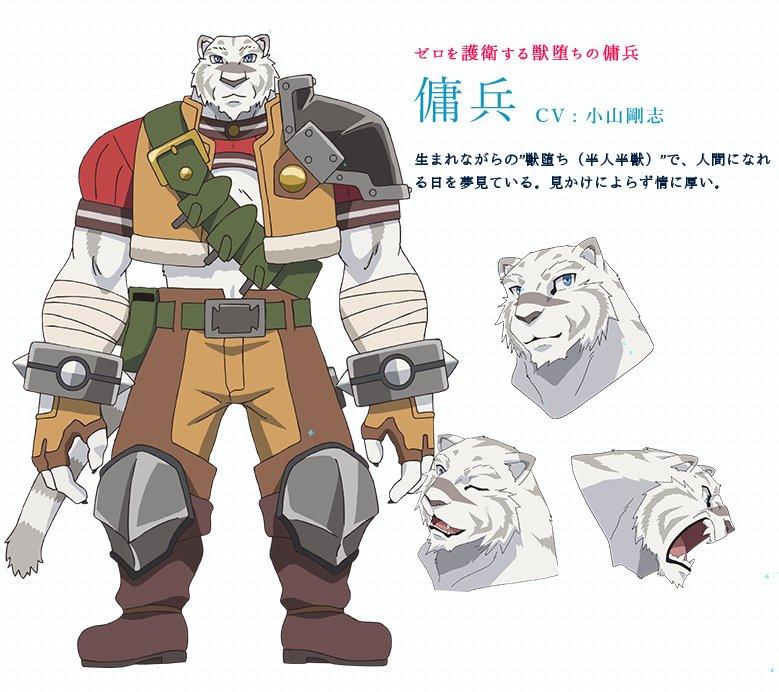https://rei.animecharactersdatabase.com/uploads/chars/1-1000698352.jpg