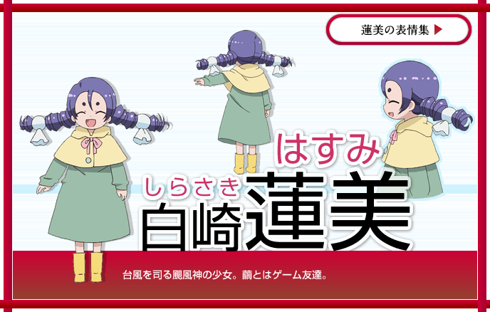 https://rei.animecharactersdatabase.com/uploads/chars/1-1635990327.png