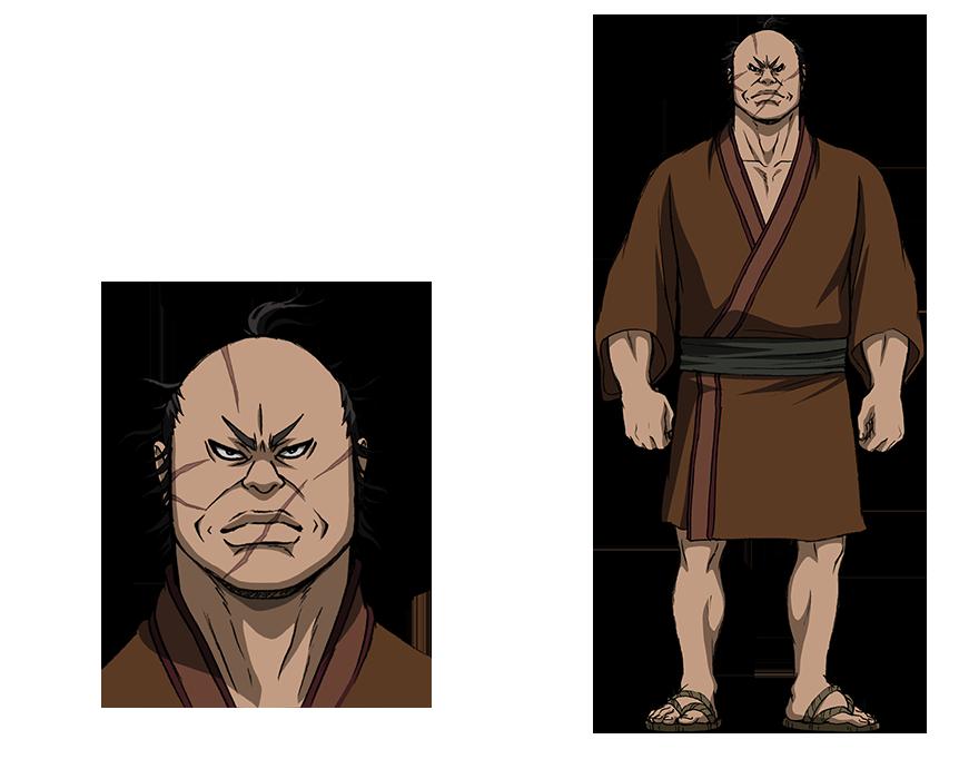 Den Yuu