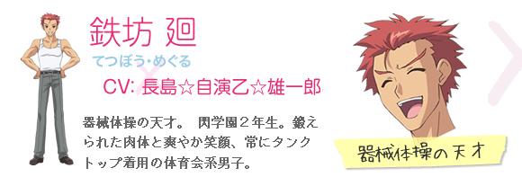 https://rei.animecharactersdatabase.com/uploads/chars/1-631627022.png