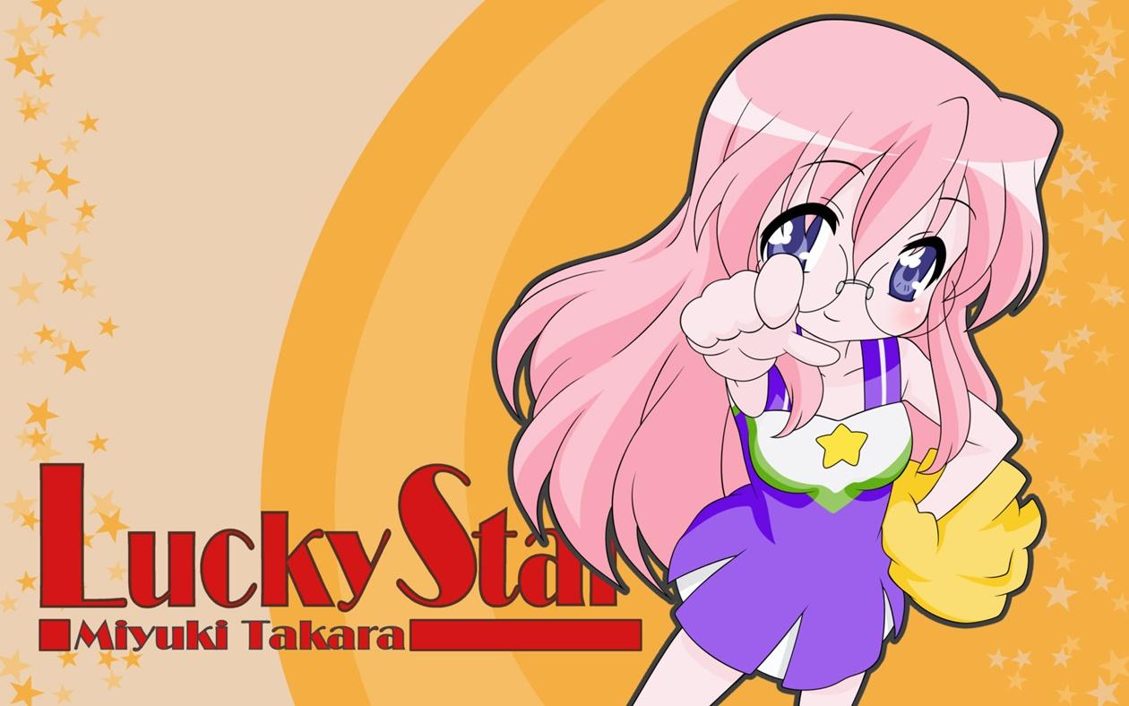 Miyuki Takara