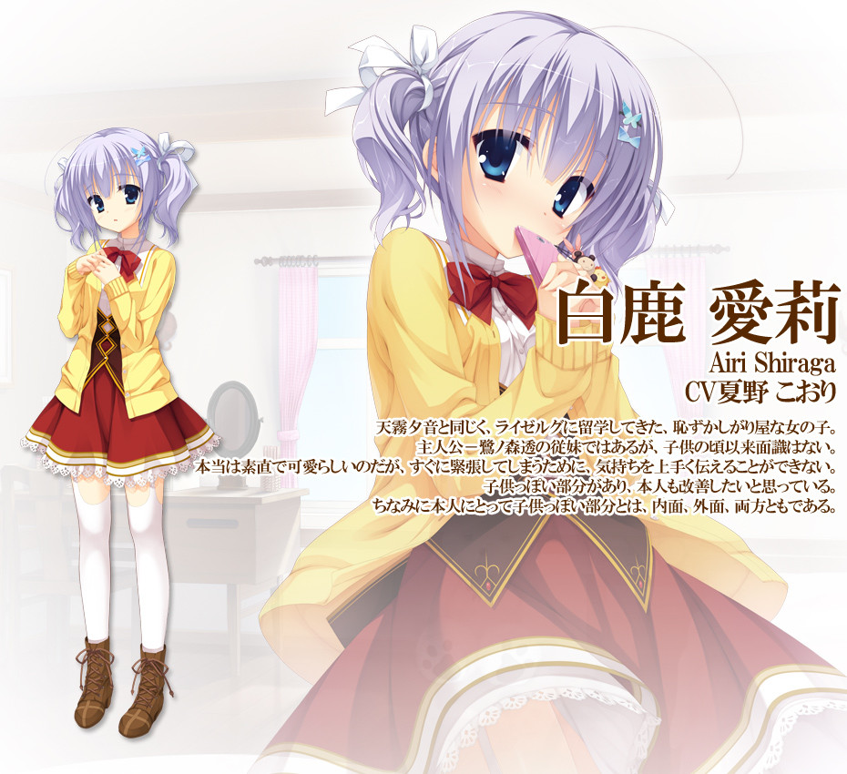 https://rei.animecharactersdatabase.com/uploads/chars/11498-1069510512.jpg