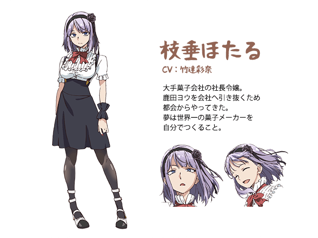 https://rei.animecharactersdatabase.com/uploads/chars/11498-1332038720.png