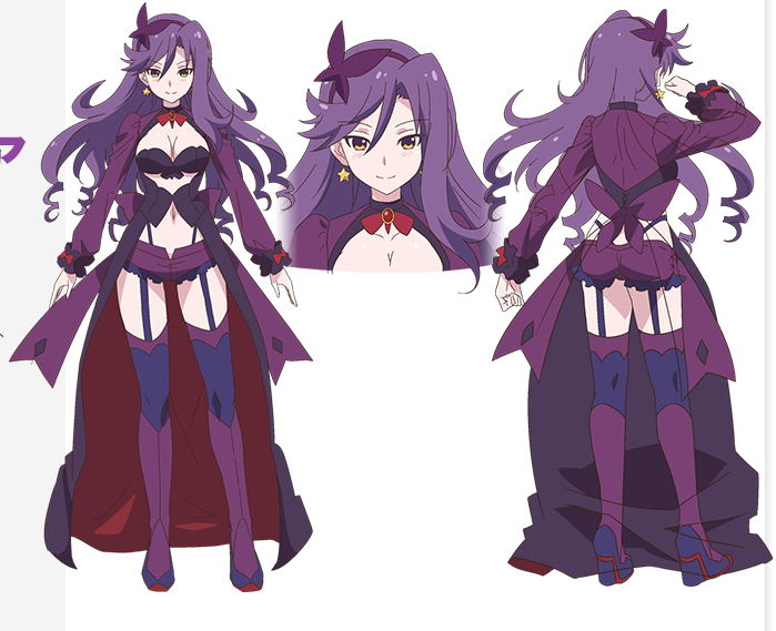 Almaria From Ange Vierge