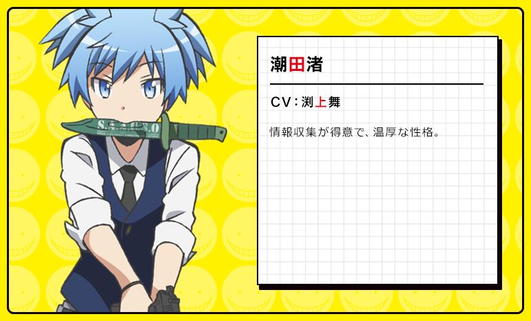 https://rei.animecharactersdatabase.com/uploads/chars/11498-1521615195.png