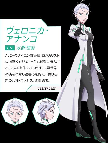 https://rei.animecharactersdatabase.com/uploads/chars/11498-1682795395.png