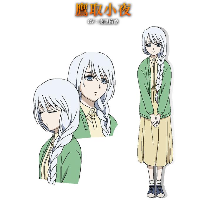 Saya Takatori From Ushio And Tora
