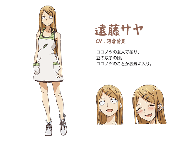https://rei.animecharactersdatabase.com/uploads/chars/11498-1756024514.png