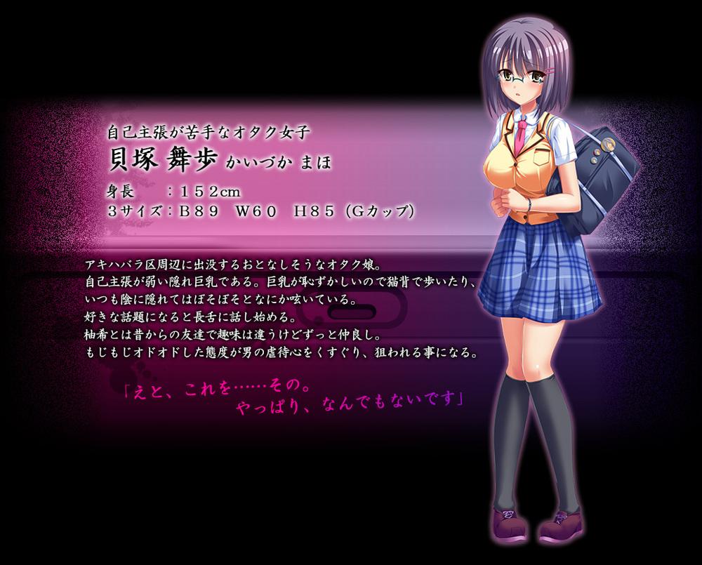 https://rei.animecharactersdatabase.com/uploads/chars/11498-1757370911.jpg