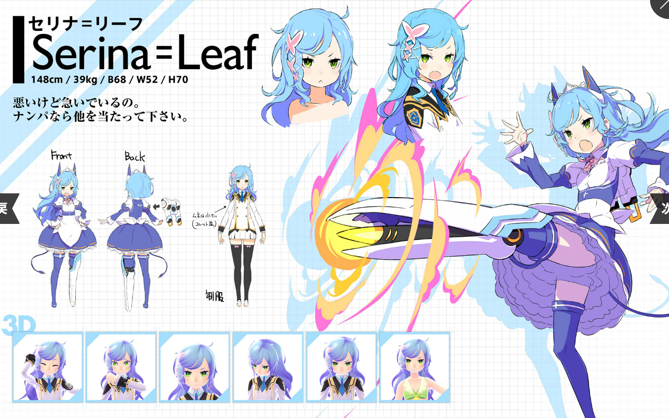 Serina From Conception Ii Children Of The Seven Stars