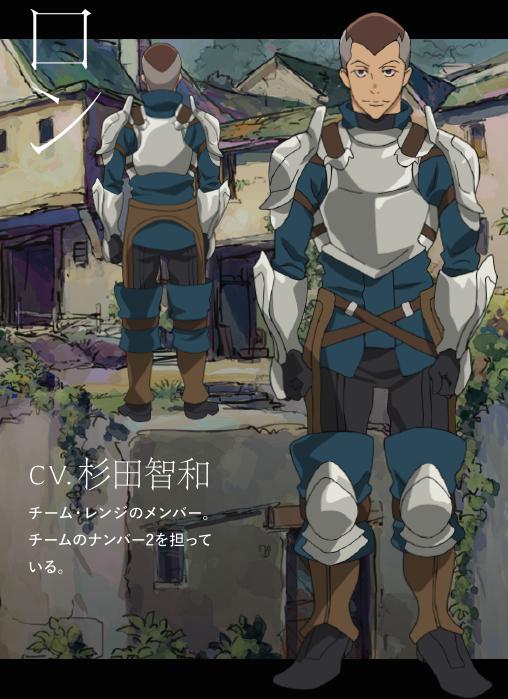 https://rei.animecharactersdatabase.com/uploads/chars/11498-1832748090.jpg