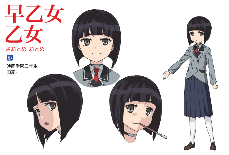 https://rei.animecharactersdatabase.com/uploads/chars/11498-1867397343.png