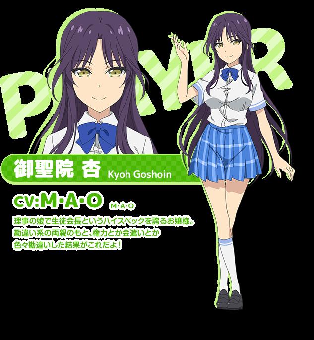 https://rei.animecharactersdatabase.com/uploads/chars/11498-1995719950.png