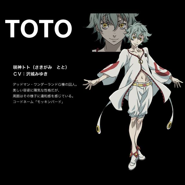 https://rei.animecharactersdatabase.com/uploads/chars/11498-2020636201.jpg