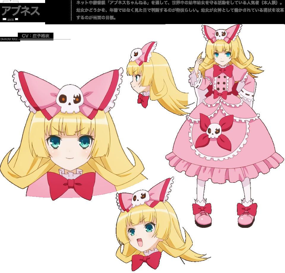 https://rei.animecharactersdatabase.com/uploads/chars/11498-2130612383.png