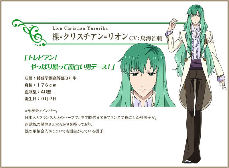 https://rei.animecharactersdatabase.com/uploads/chars/11498-358213041.jpg