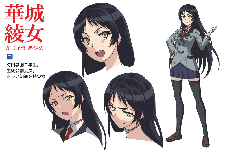 https://rei.animecharactersdatabase.com/uploads/chars/11498-368046123.png