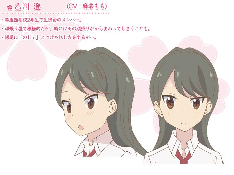 https://rei.animecharactersdatabase.com/uploads/chars/11498-595218319.jpg