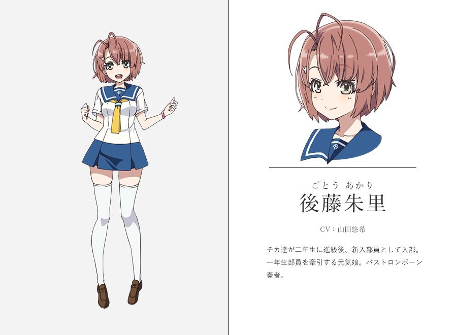 https://rei.animecharactersdatabase.com/uploads/chars/11498-614189840.png