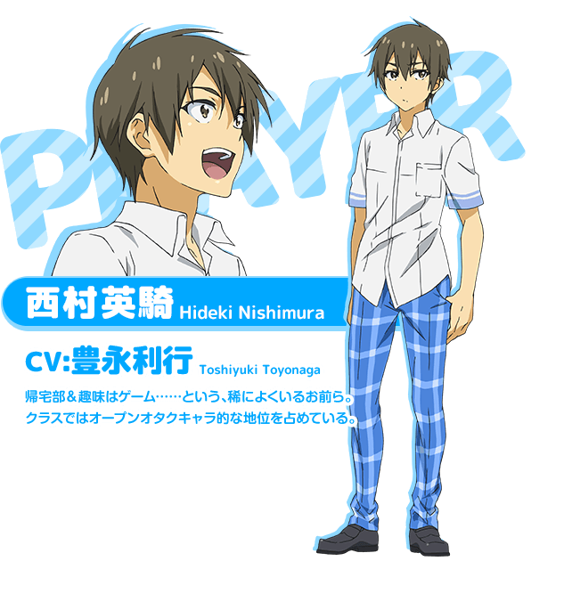 https://rei.animecharactersdatabase.com/uploads/chars/11498-673453116.png
