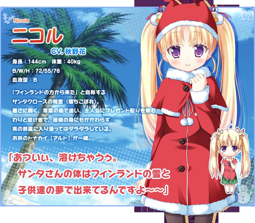 https://rei.animecharactersdatabase.com/uploads/chars/11498-680710970.png