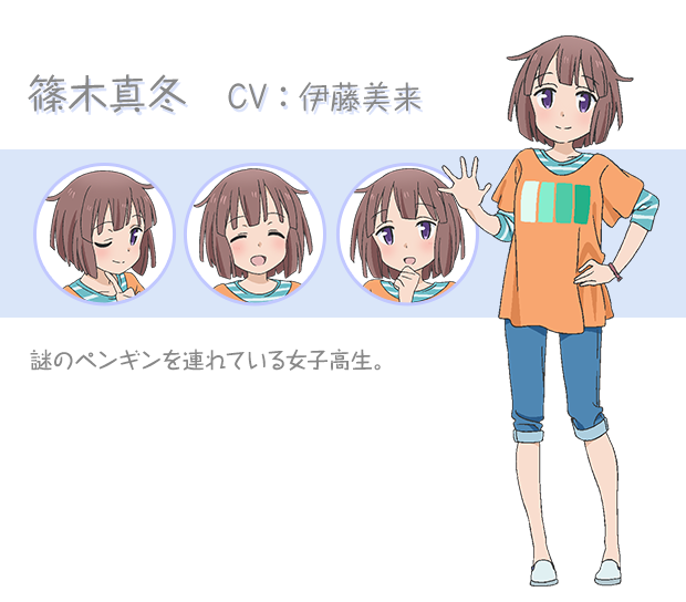 https://rei.animecharactersdatabase.com/uploads/chars/11498-737489228.png