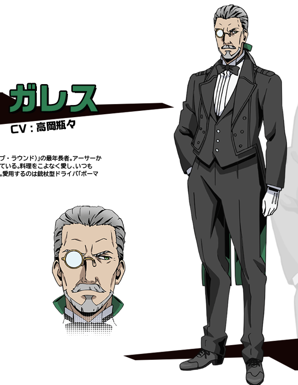 https://rei.animecharactersdatabase.com/uploads/chars/11498-797414116.png