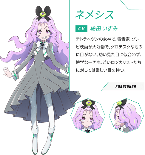 https://rei.animecharactersdatabase.com/uploads/chars/11498-819582951.png