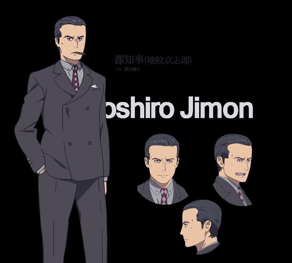https://rei.animecharactersdatabase.com/uploads/chars/11498-838991130.png