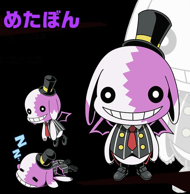 https://rei.animecharactersdatabase.com/uploads/chars/11498-908645510.png