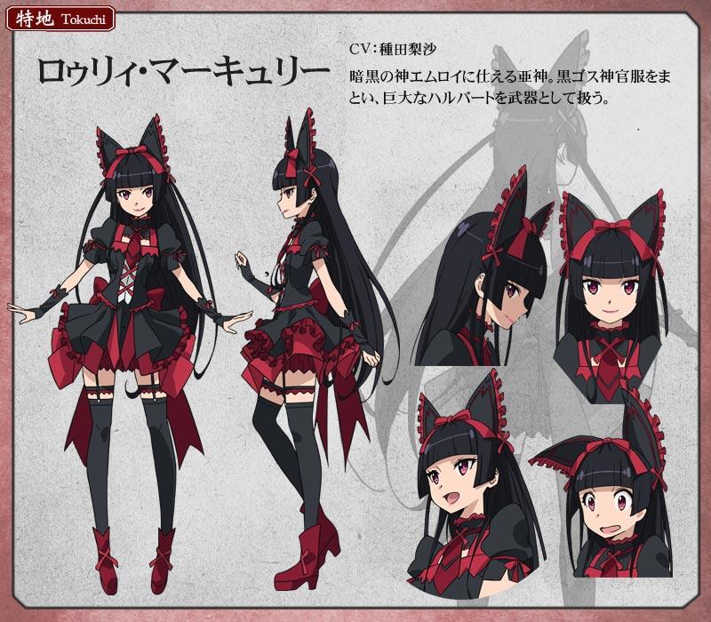 https://rei.animecharactersdatabase.com/uploads/chars/11498-93351689.jpg