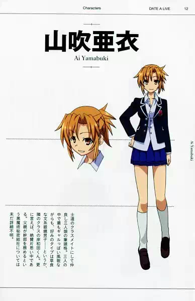 https://rei.animecharactersdatabase.com/uploads/chars/14596-1402763956.jpg