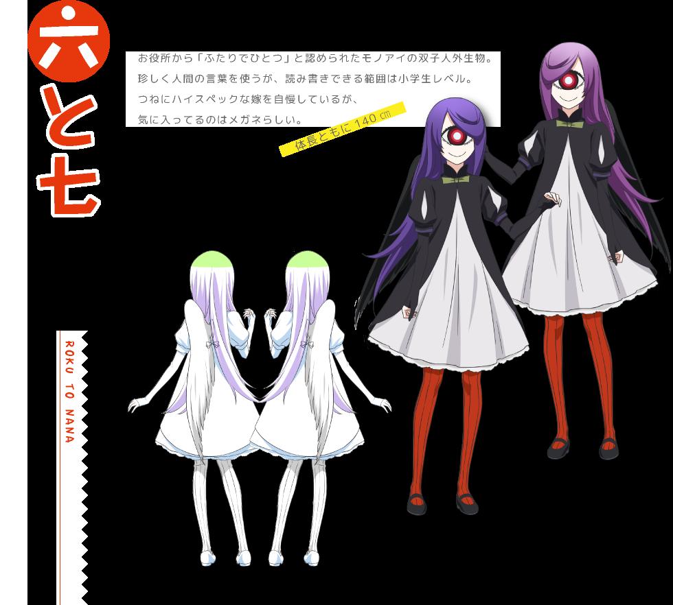 https://rei.animecharactersdatabase.com/uploads/chars/18137-1103976136.png