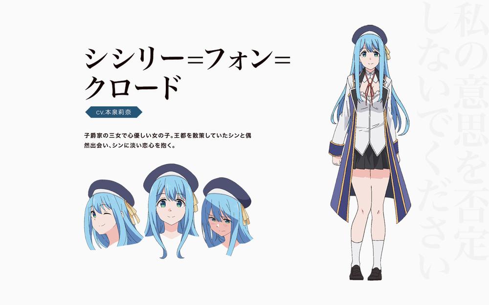 https://rei.animecharactersdatabase.com/uploads/chars/18137-1347268542.jpg