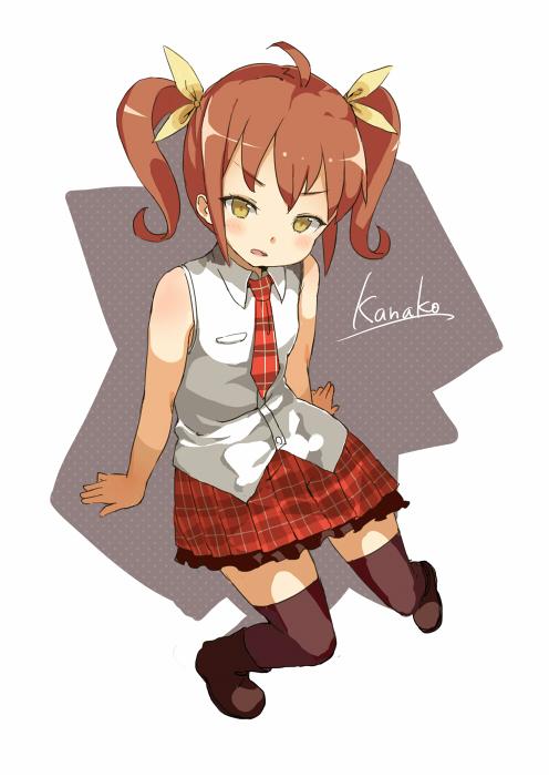 Kanako Kurusu
