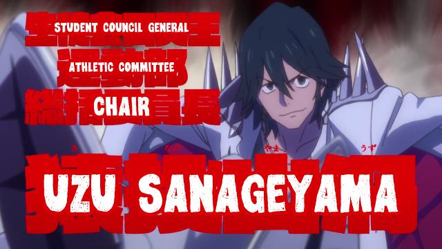 Uzu Sanageyama