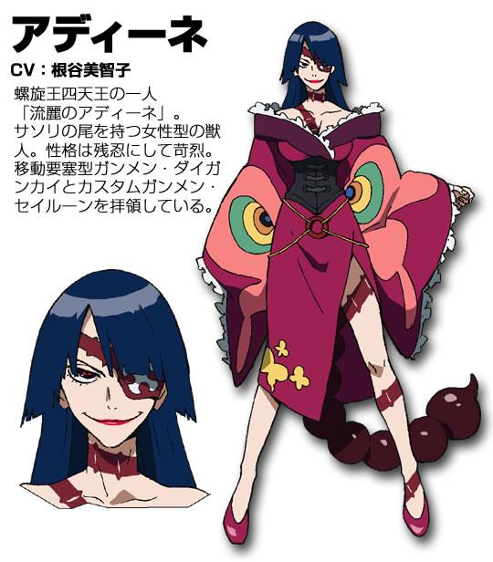 https://rei.animecharactersdatabase.com/uploads/chars/25380-679799185.jpg