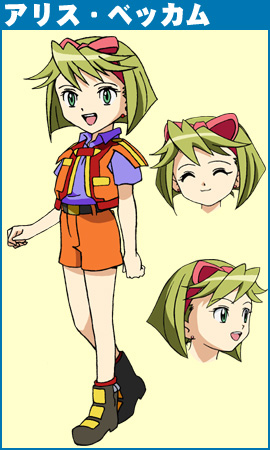 https://rei.animecharactersdatabase.com/uploads/chars/2855-877776649.jpg