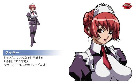 https://rei.animecharactersdatabase.com/uploads/chars/30425-1057063002.jpg