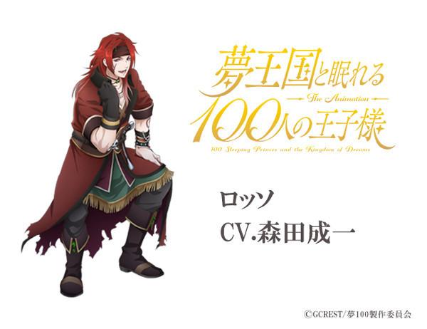 https://rei.animecharactersdatabase.com/uploads/chars/33277-1926902502.jpg