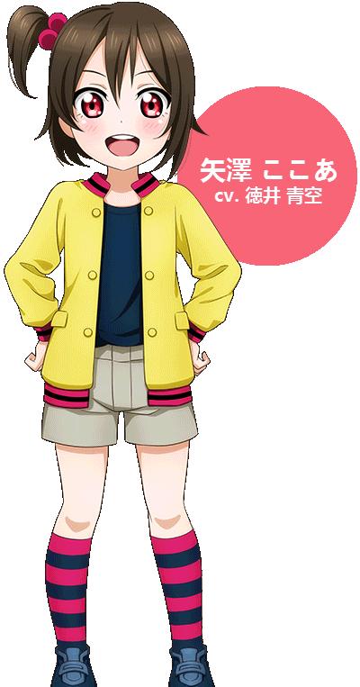 https://rei.animecharactersdatabase.com/uploads/chars/35236-392547691.png