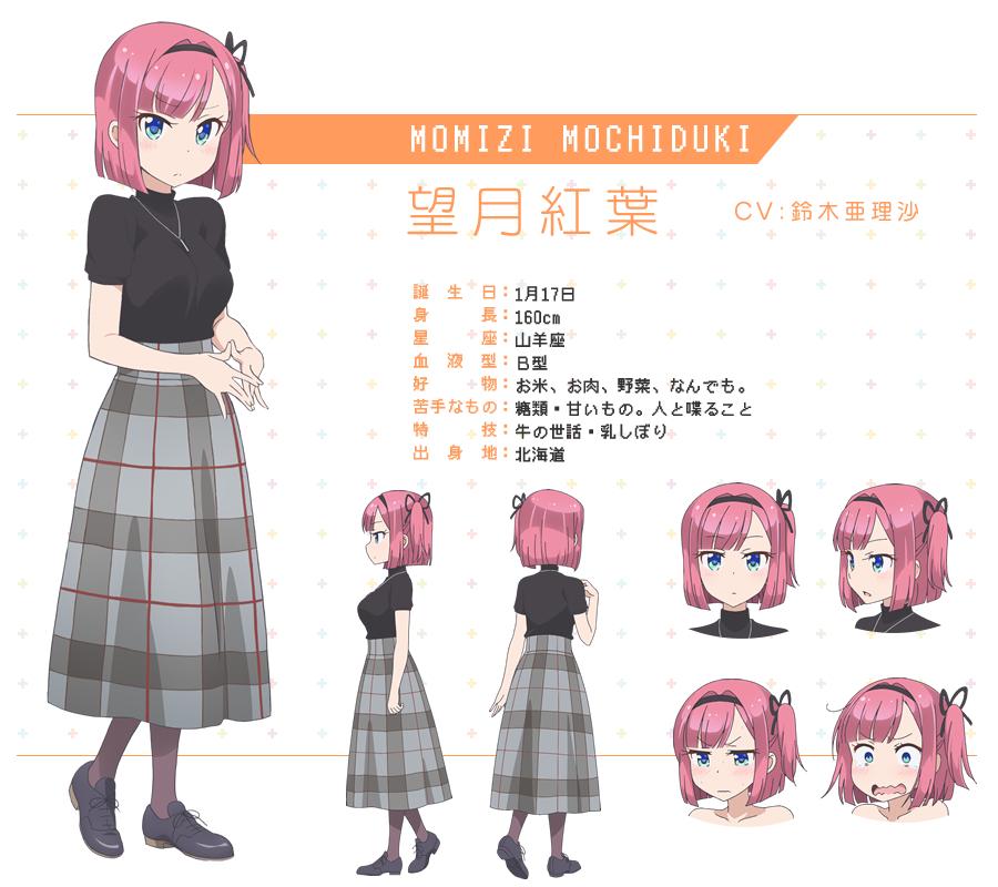 https://rei.animecharactersdatabase.com/uploads/chars/38262-1508636319.jpg