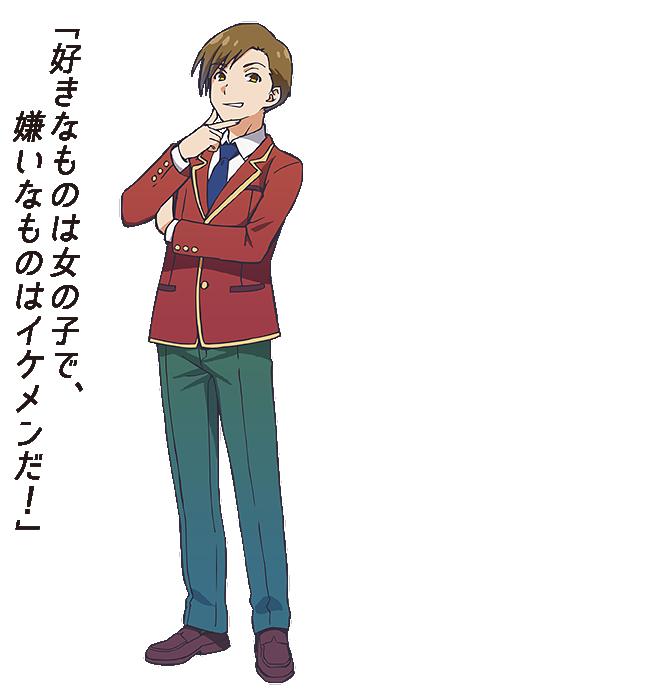 https://rei.animecharactersdatabase.com/uploads/chars/39134-1086945274.png