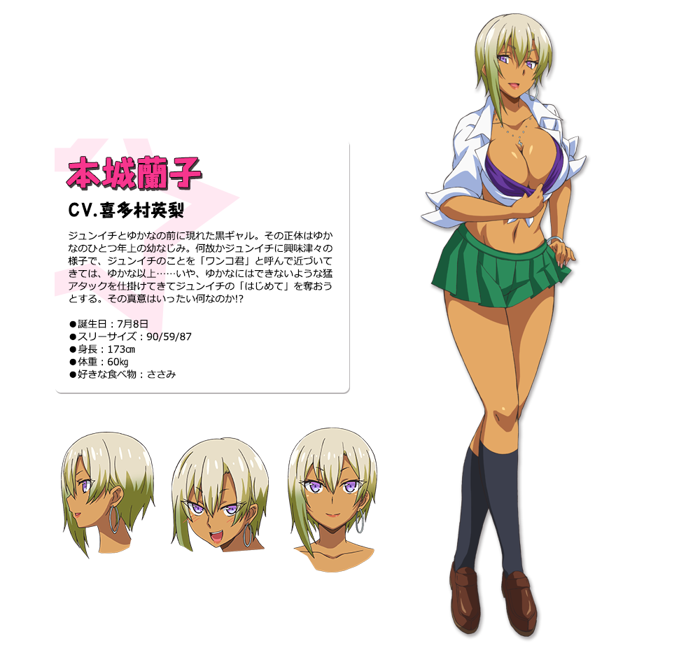 https://rei.animecharactersdatabase.com/uploads/chars/39134-1354544266.png