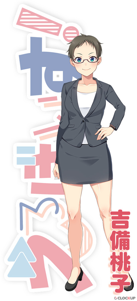 https://rei.animecharactersdatabase.com/uploads/chars/39134-1754192558.jpg