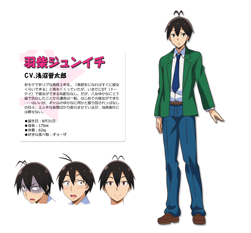 https://rei.animecharactersdatabase.com/uploads/chars/39134-1792707831.png