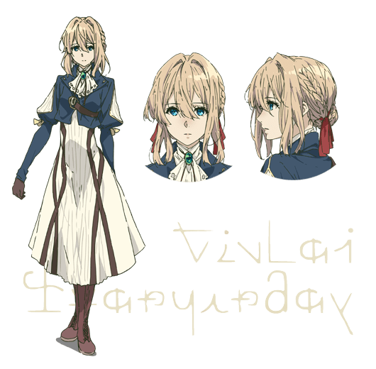 https://rei.animecharactersdatabase.com/uploads/chars/39134-1814677834.png