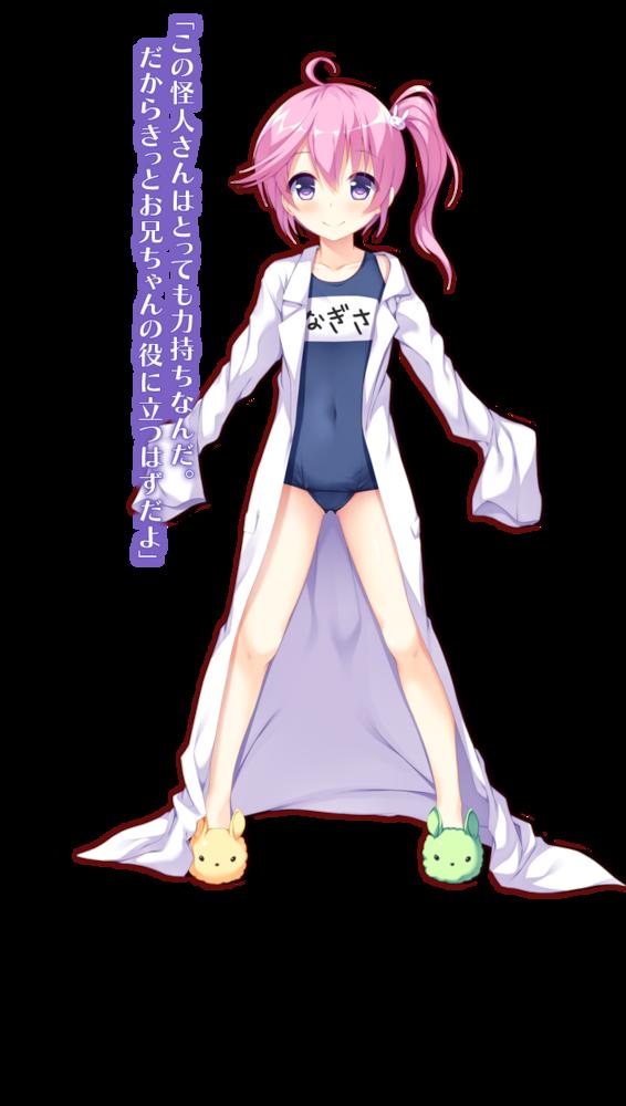 https://rei.animecharactersdatabase.com/uploads/chars/39134-1879741551.png