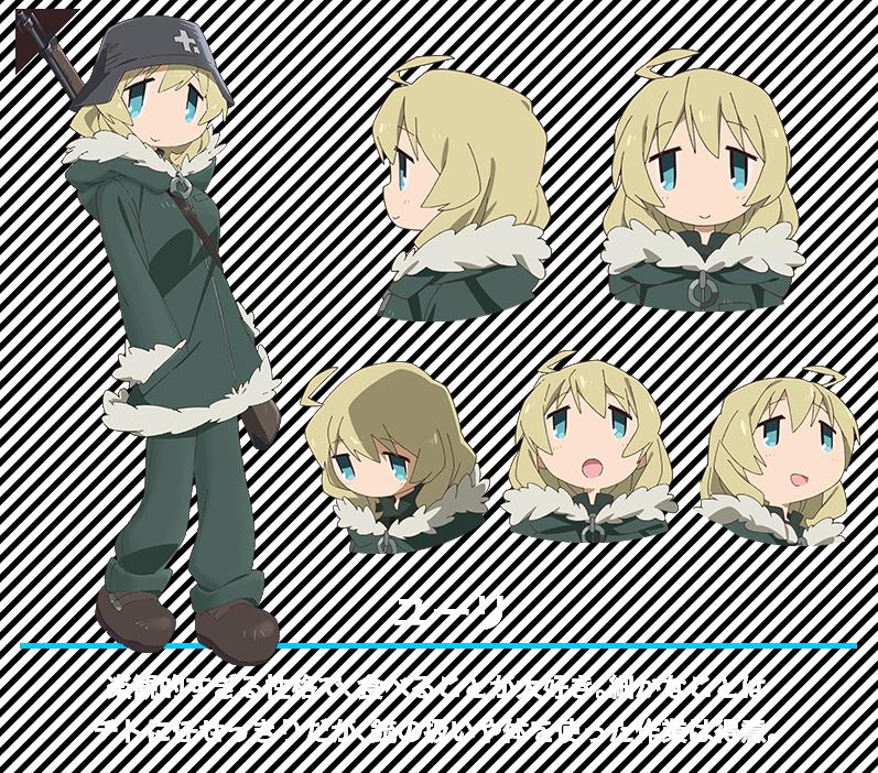 https://rei.animecharactersdatabase.com/uploads/chars/39134-190690602.png